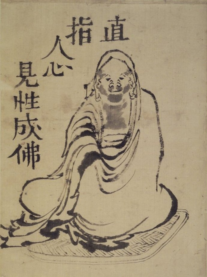 Hokusai - daruma grd.jpg