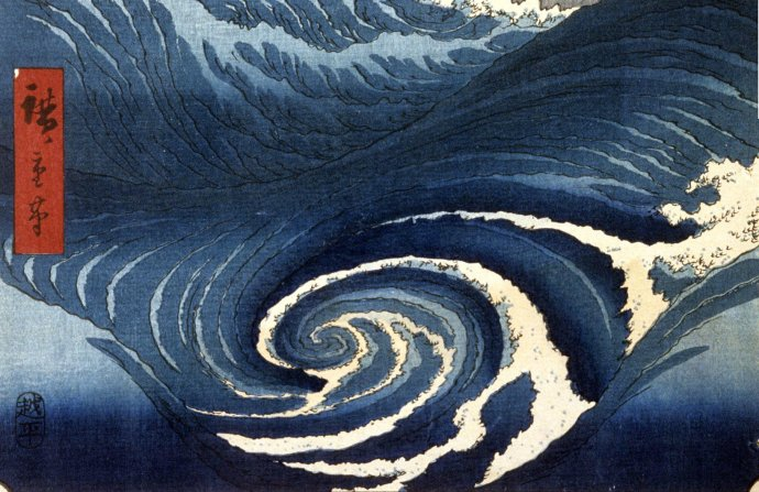 Utagawa Hiroshige – Rough Sea at Naruto in Awa Province (1855).jpg