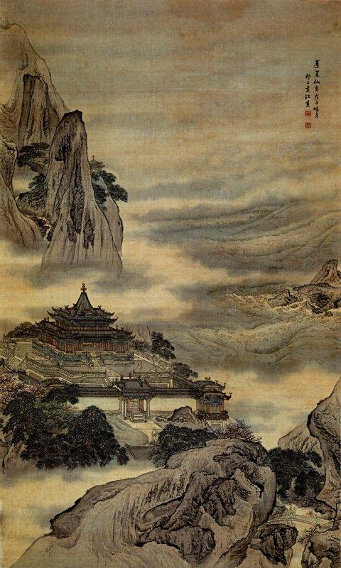 Yuan Jiang-Penglai_Island  1708.jpg